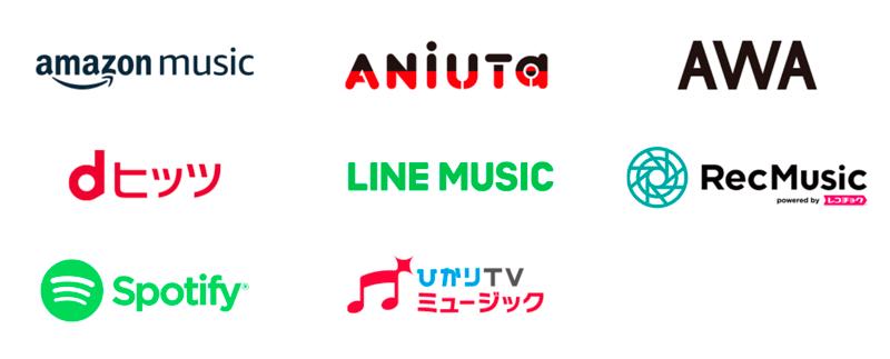 OCNモバイルONEのMusicカウントフリー対象サービス