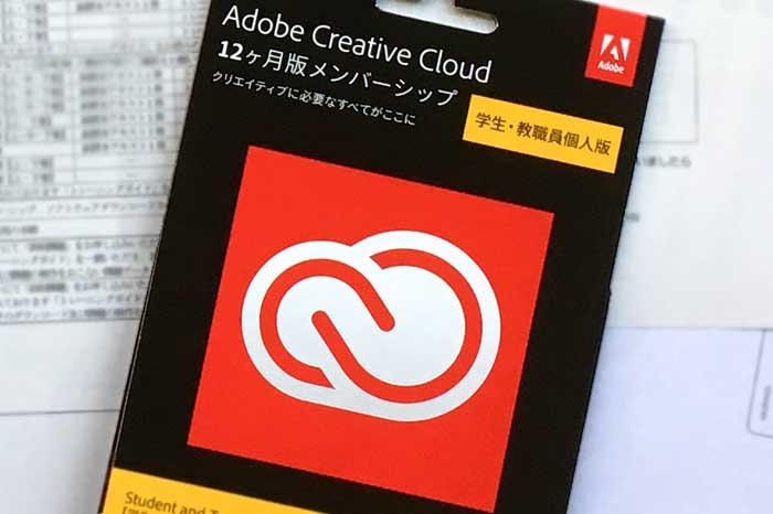 Adobe CC たのまなオンラインコース