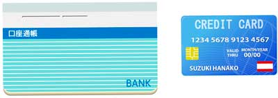 銀行の通帳とクレジットカード