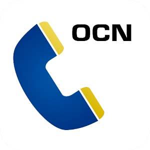 OCN電話アプリ