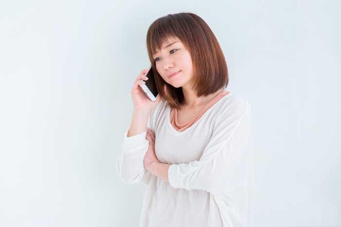 通話料金が高いナビダイヤル(0570)に少しでも安くかける方法はある?
