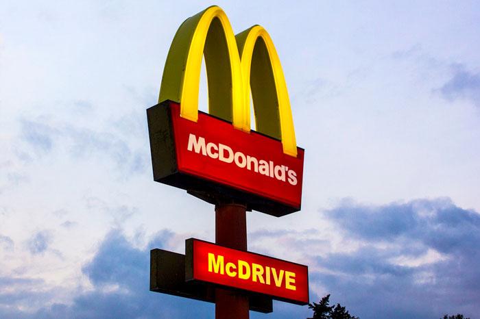 マクドナルドのクーポンの入手法と使い方!【アプリ・チラシ】