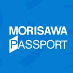価格が高いモリサワパスポートを少しでも安くする方法!【2020年版】