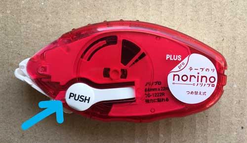 ノリノプロは自動でふたが開く