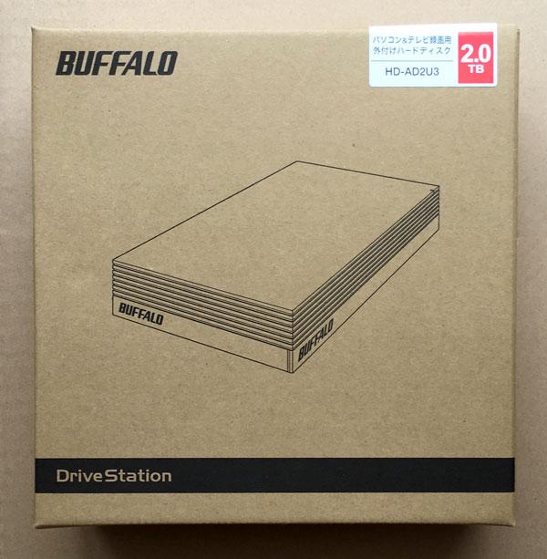 BUFFALO(バッファロー)HD-ADU3シリーズ