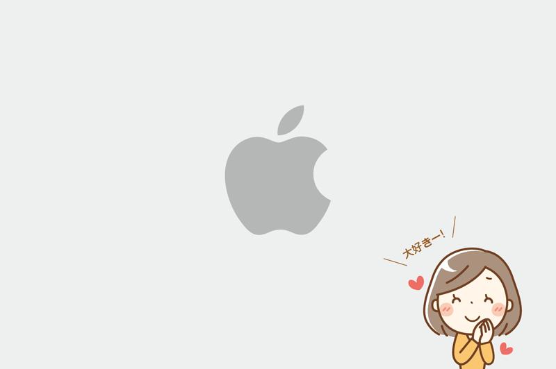Apple製品を少しでも安く買う方法5つ!【正規品をお買い得に】