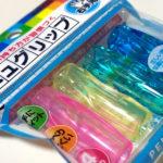 【1つ25円】100均で買えるApple Pencilの滑り止めグリップ