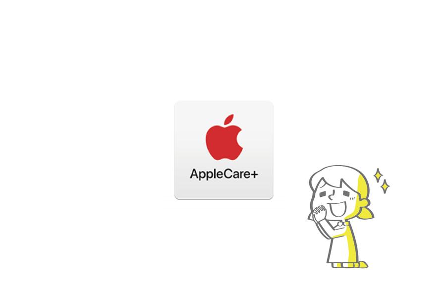 iPadのAppleCareでApple Pencilの無料交換ができた話