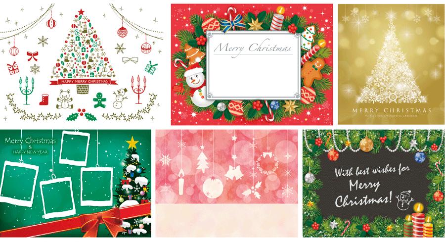 イラストACのクリスマスカード
