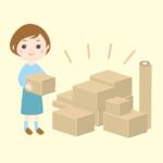 【たっぷりで安価】メルカリの梱包に使える超安いクラフト紙を発見!【節約】