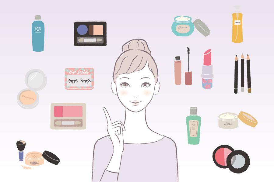 化粧品代を無理なく節約する方法【キレイはキープ!】