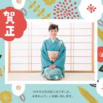 【無料テンプレート素材】オシャレでかわいい写真フレームの年賀状!