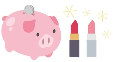 化粧品代を節約する方法