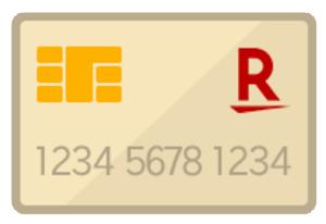楽天プレミアムカード・楽天ゴールドカード