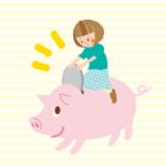 【簡単】節約できない人でも今日からできる節約法【ズボラでもOK】