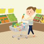 【簡単】食費を少しでも抑えて節約する方法10選【今すぐできる】