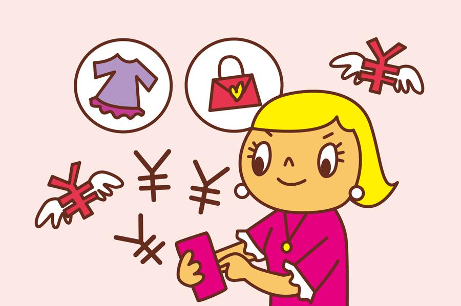 【後悔しない】衝動買いを防ぐ方法と考え方
