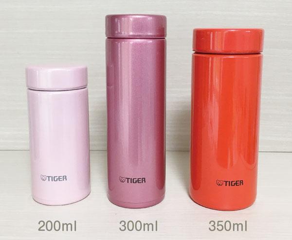 愛用中のタイガーのマグボトル(200・300・350ml)